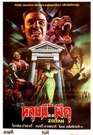 Dracula's Dog - Thai Movie Poster (xs thumbnail)