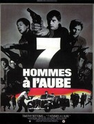 Operation: Daybreak - French Movie Poster (xs thumbnail)