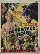 Bomba on Panther Island - Belgian Movie Poster (xs thumbnail)