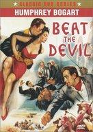 Beat the Devil - DVD cover (xs thumbnail)