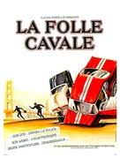 Speedtrap - French Movie Poster (xs thumbnail)