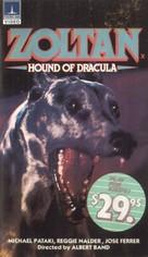 Dracula's Dog - VHS cover (xs thumbnail)
