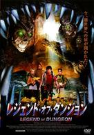 The Mystical Adventures of Billy Owens - Japanese Movie Cover (xs thumbnail)