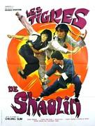 Chu zha hu - French Movie Poster (xs thumbnail)
