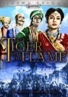 Jhansi Ki Rani - Japanese DVD cover (xs thumbnail)