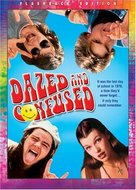 Dazed And Confused - Movie Cover