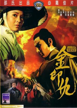Jin yin chou