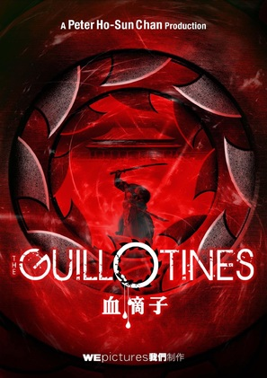 The Flying Guillotines