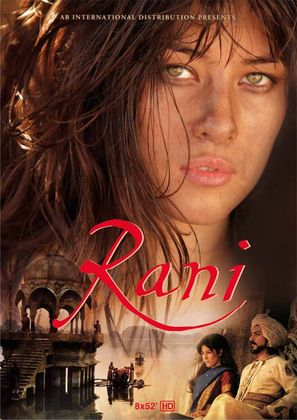 """""""Rani"""""""