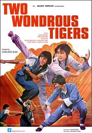 Chu zha hu - Movie Poster (thumbnail)