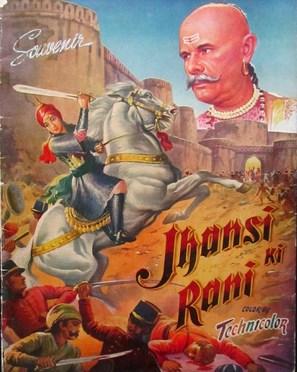 Jhansi Ki Rani - Indian Movie Poster (thumbnail)