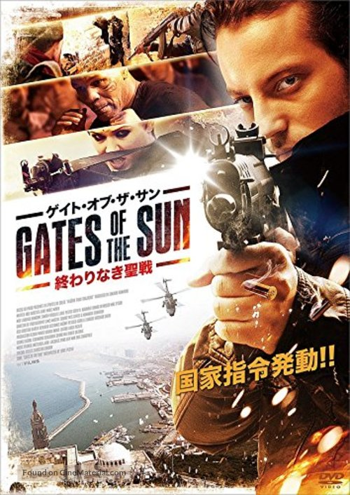Watch Big Game (2014) online full movie HD latest Im