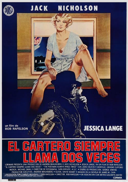 The Postman Always Rings Twice - Spanish Movie Poster