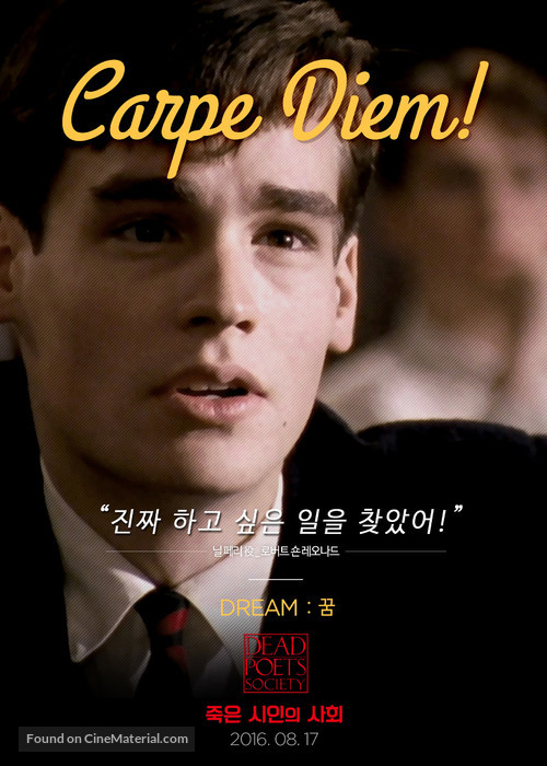 Dead Poets Society - South Korean Movie Poster