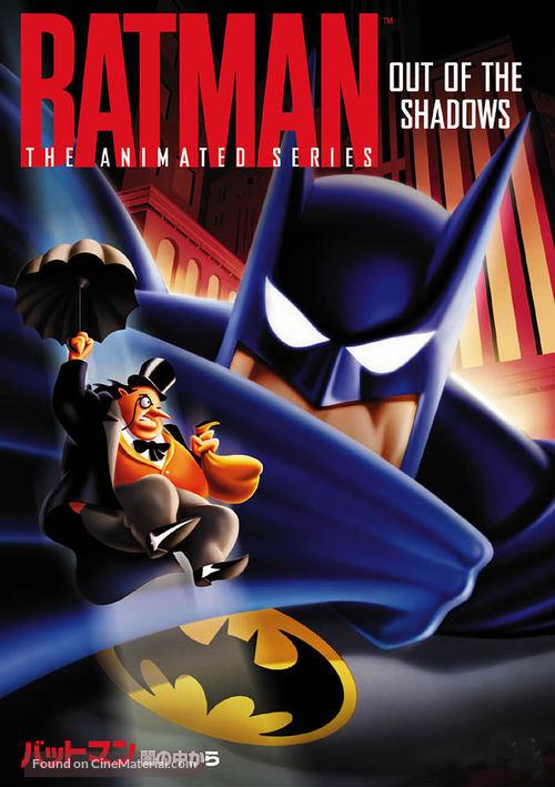"""""""Batman"""" - Japanese Movie Cover"""