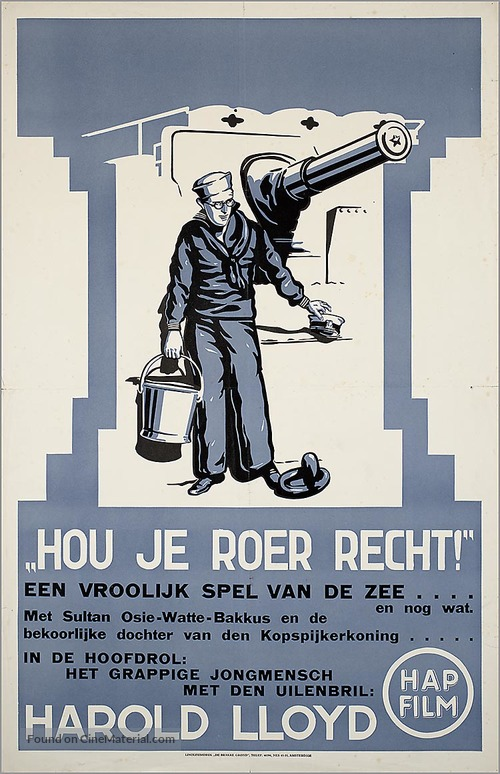 A Sailor-Made Man - Dutch Movie Poster