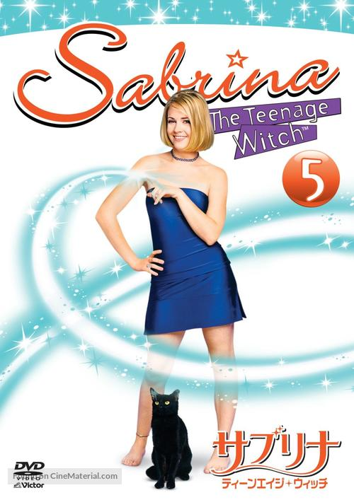 """""""Sabrina, the Teenage Witch"""" - Japanese DVD movie cover"""