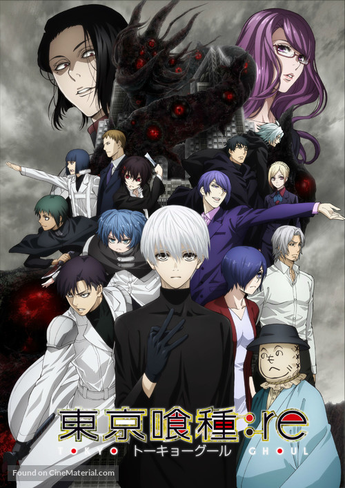 """""""Tokyo Ghoul"""" - Japanese Movie Cover"""