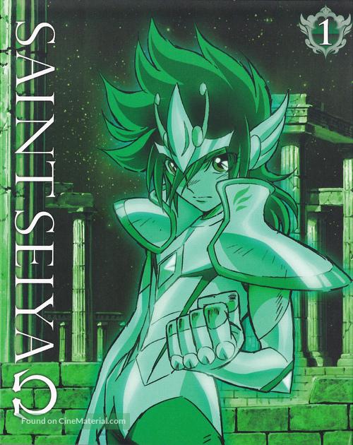 """Seinto Seiya: Omega"" - Japanese Blu-Ray movie cover"