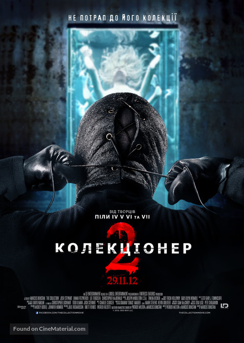 The Collection - Ukrainian Movie Poster