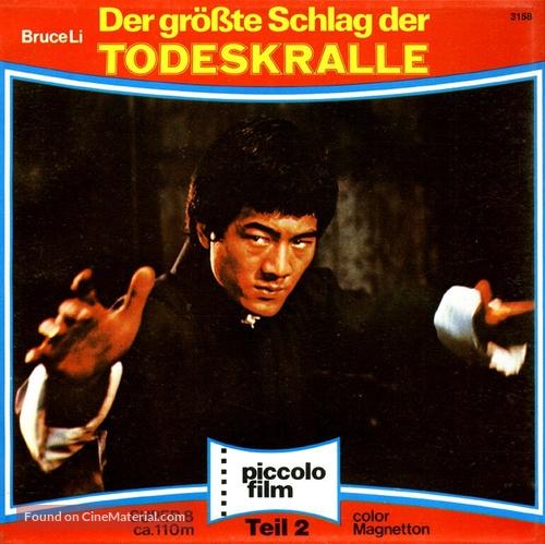 Da juan tao - German Movie Cover