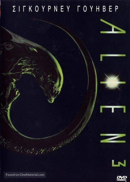 Alien 3 - Greek DVD movie cover