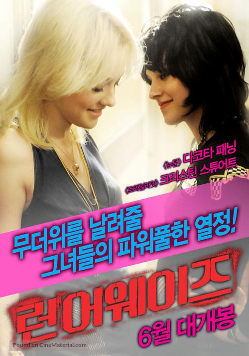 The Runaways - South Korean Movie Poster