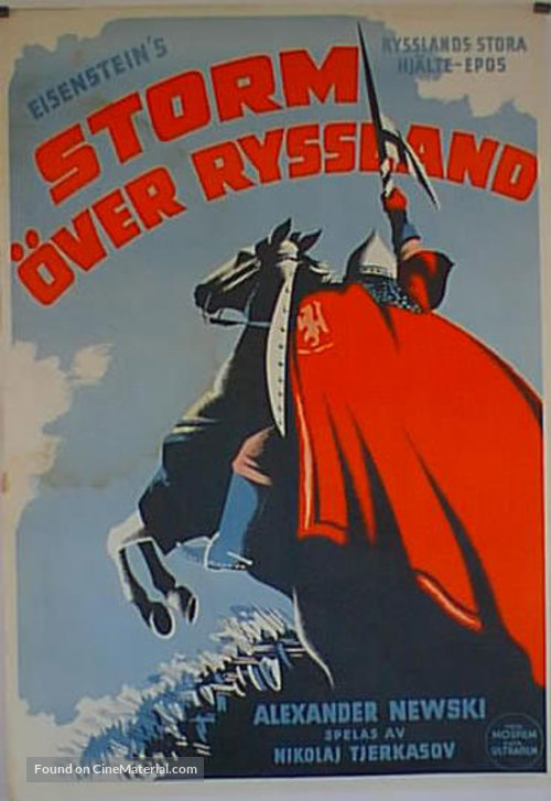 Aleksandr Nevskiy - Swedish Movie Poster