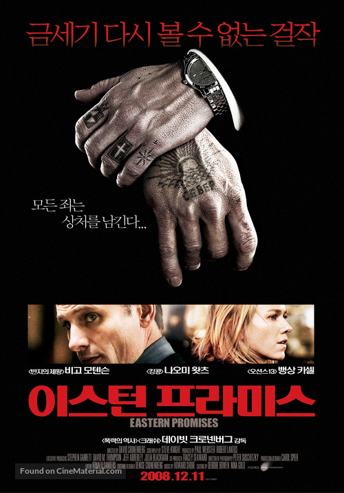 Eastern Promises - South Korean Movie Poster