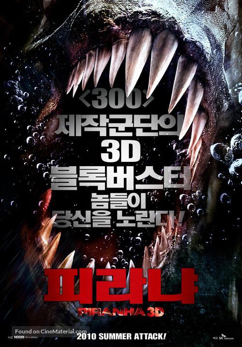 Piranha - South Korean Movie Poster