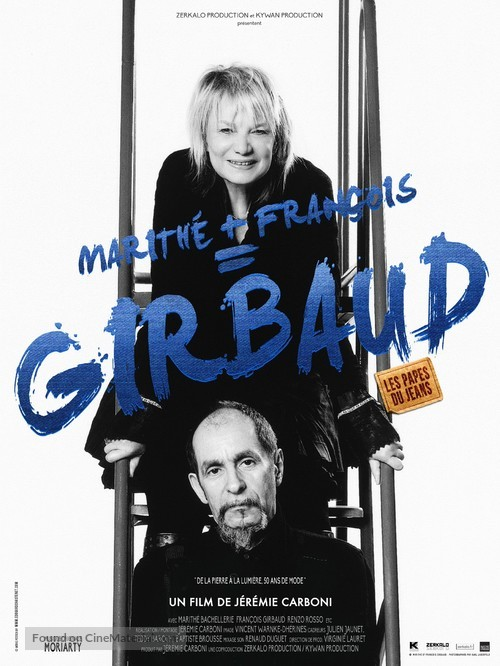Marithé + François = Girbaud - French Movie Poster