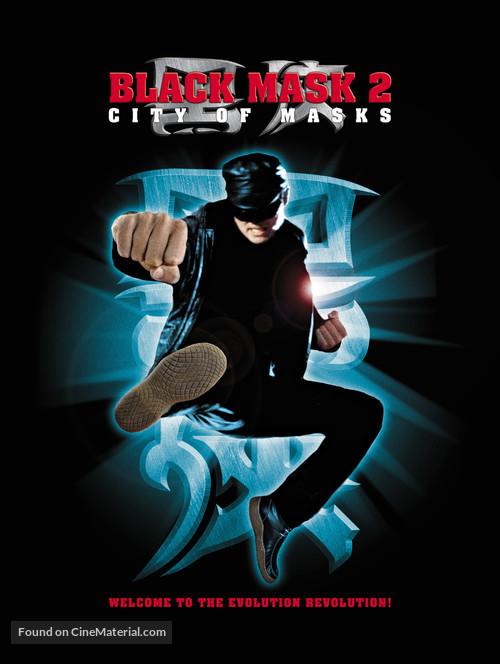 Black Mask 2: City of Masks - Movie Poster