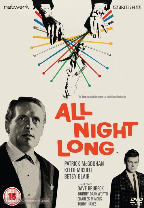 All Night Long - British DVD movie cover