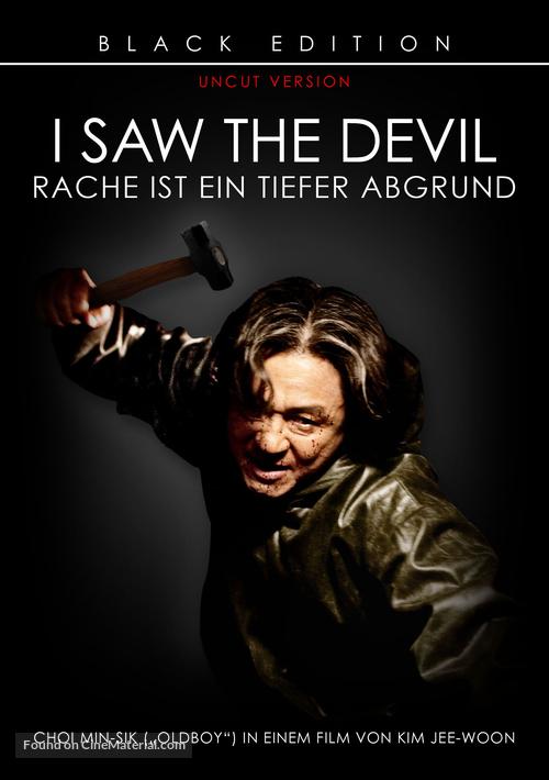 Akmareul boatda - Swiss Movie Cover