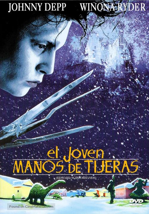 Edward Scissorhands - Argentinian Movie Poster