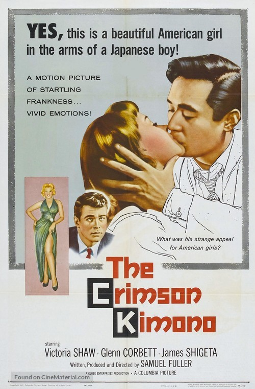 The Crimson Kimono - Movie Poster