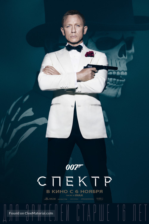 Spectre - Russian Movie Poster