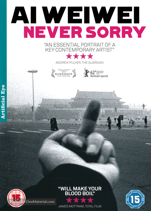 Ai Weiwei: Never Sorry - British DVD movie cover