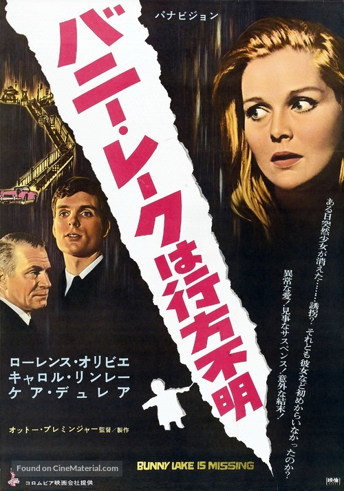 Bunny Lake Is Missing - Japanese Movie Poster