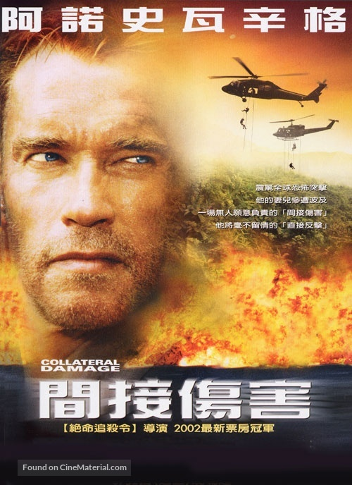 Collateral Damage - Chinese Movie Poster
