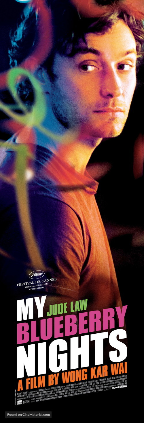 My Blueberry Nights - Movie Poster