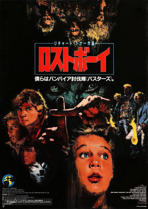 the lost boys japanese movie poster