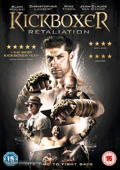 Kickboxer: Retaliation - British DVD movie cover