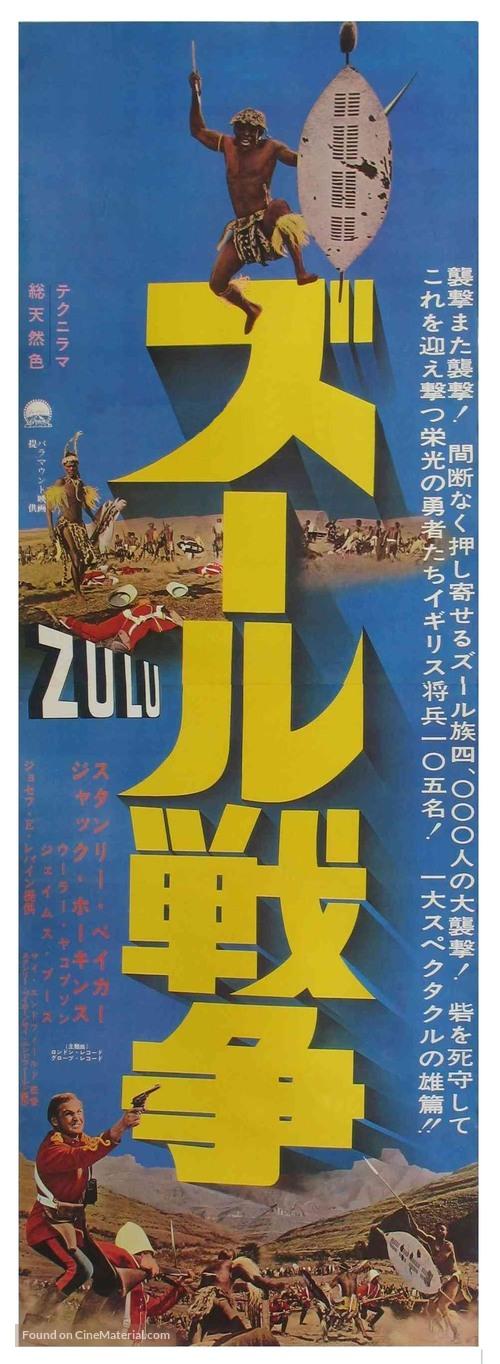 Zulu - Japanese Movie Poster