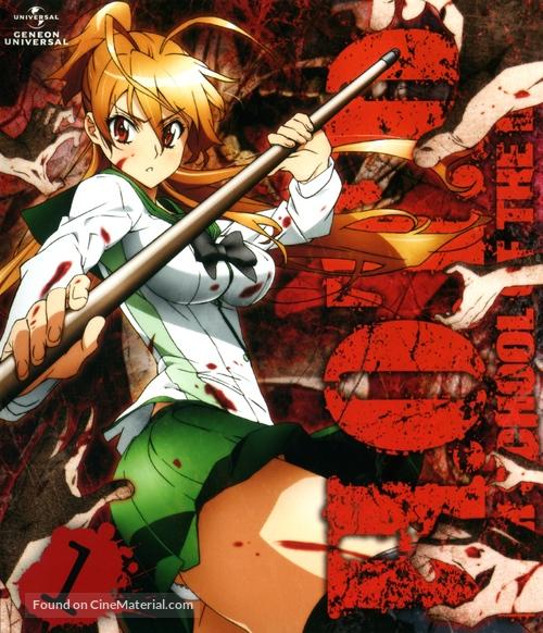 """Gakuen mokushiroku: Highschool of the dead"" - Japanese Blu-Ray movie cover"