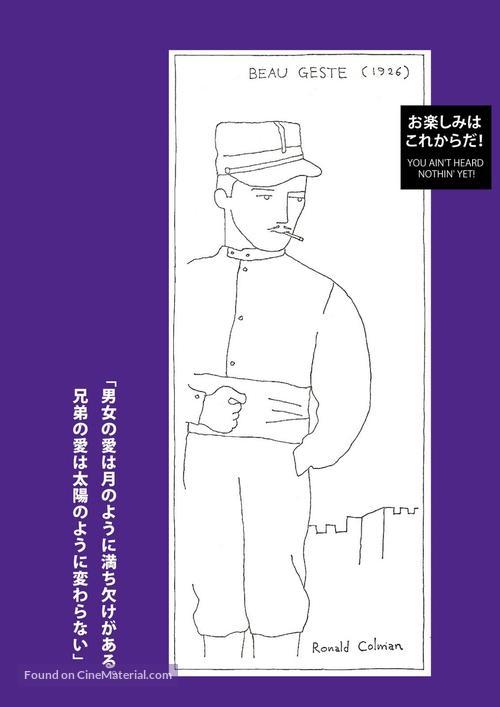 Beau Geste - Japanese DVD movie cover