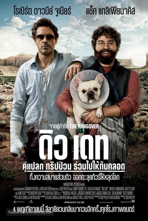 Due Date - Thai Movie Poster