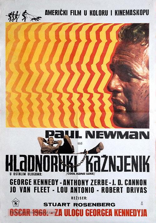 Cool Hand Luke - Yugoslav Movie Poster