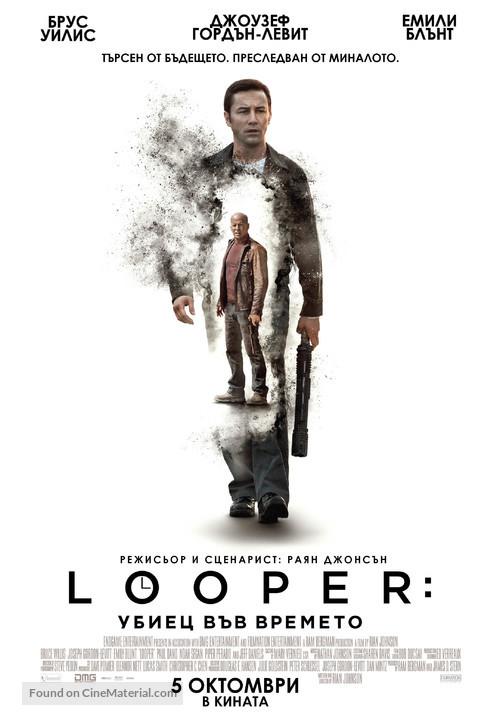 Looper - Bulgarian Movie Poster