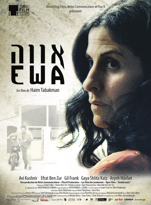 Ewa - Israeli Movie Poster